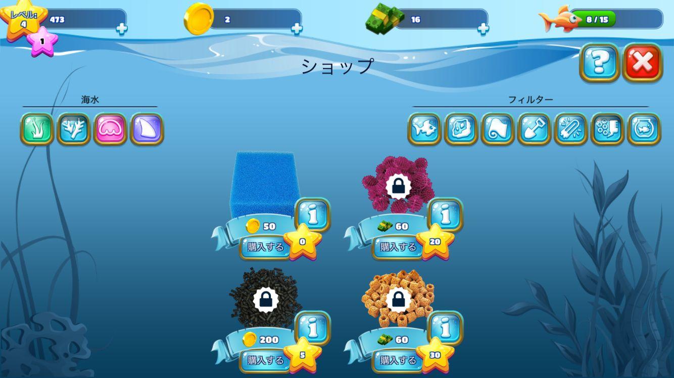 Fish Farm 3【ゲームレビュー】