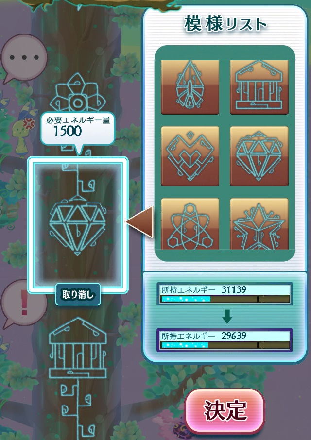 ツミキボシ【ゲームレビュー】