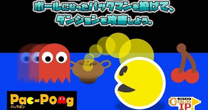 main - コピー(1)