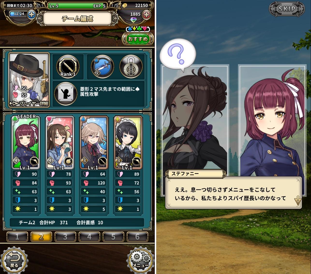 プリンセス・プリンシパル GAME OF MISSION【ゲームレビュー】