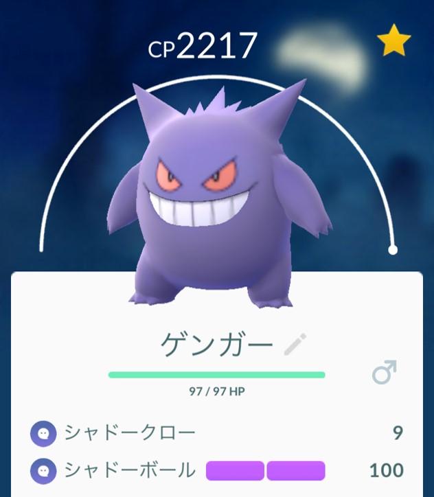 ポケモンGO【攻略】: もうすぐミュウツーが襲来!あのくわがたポケモンが大活躍!?