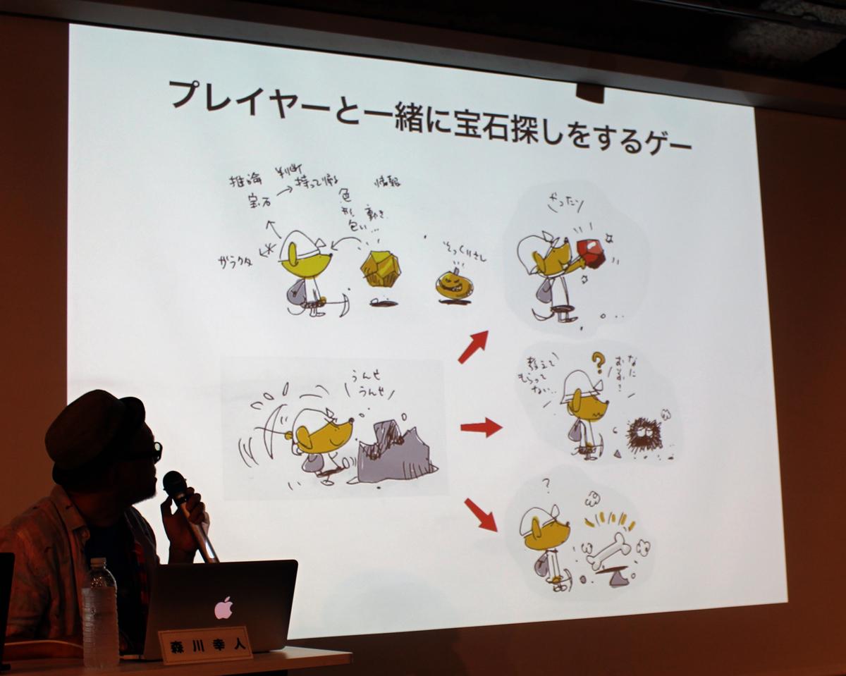 【黒川塾52】森川幸人氏と三宅陽一郎氏に聞くゲームAIの歴史と未来