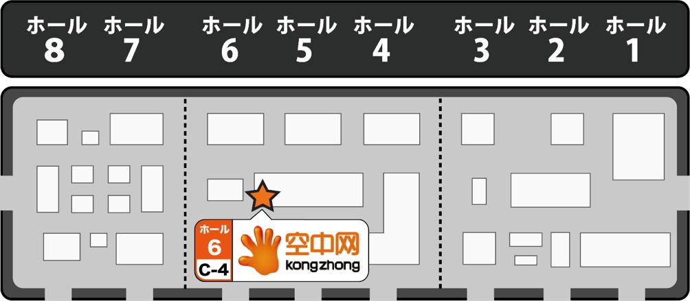 KONGZHONGが「東京ゲームショウ2017」に出展!新作タイトル4本を発表