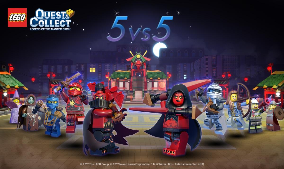 『LEGO(R) クエスト & コレクト』に「ストーリーダンジョン」や「5vs5アリーナ」が実装!