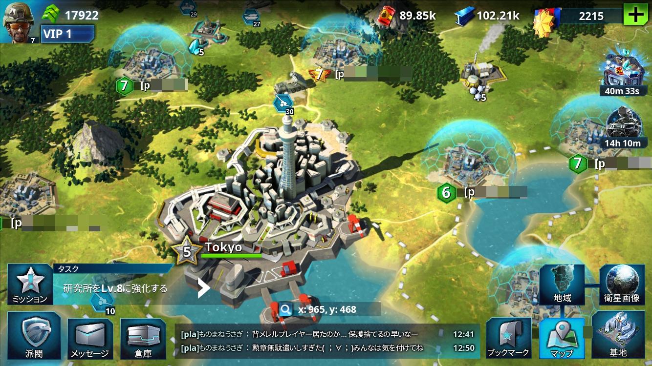 ウォープラネット オンライン:Global Conquest【ゲームレビュー】