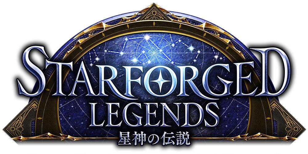 『Shadowverse』の第6弾パック「Starforged Legends/星神の伝説」の特設サイトが公開!