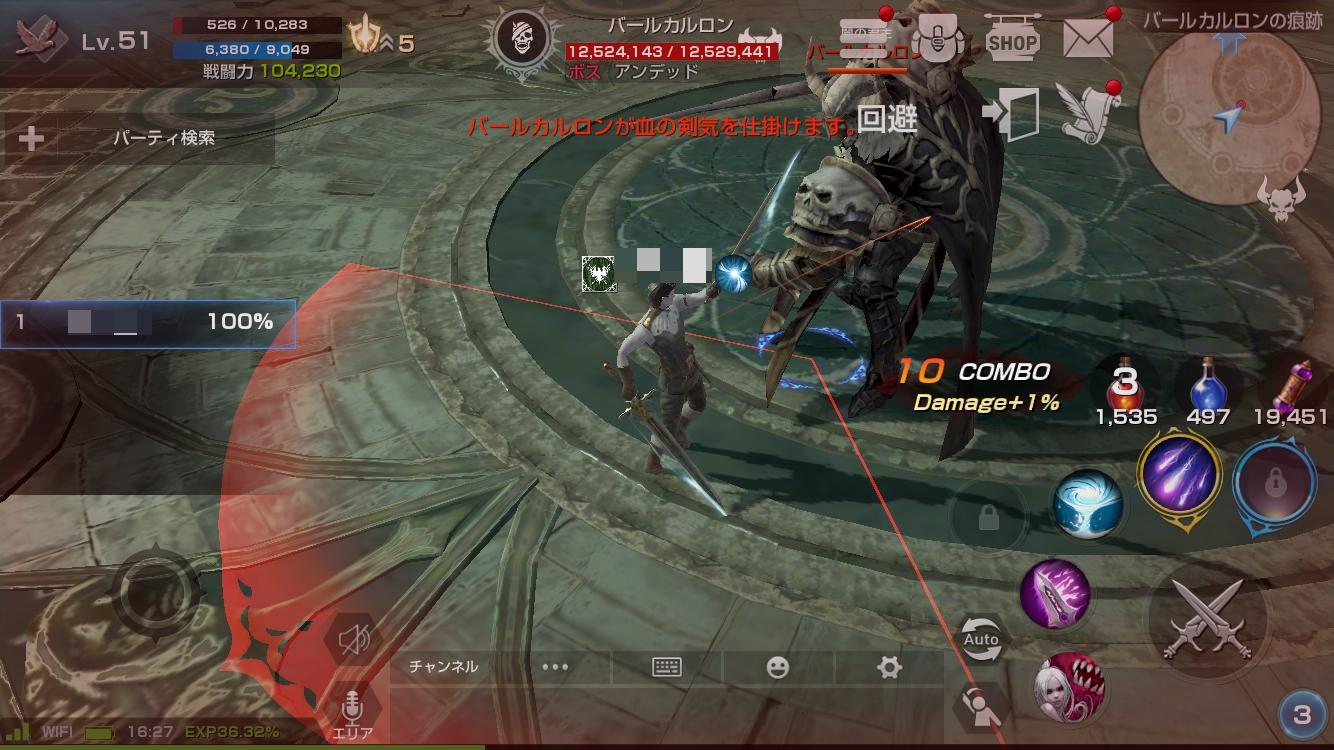 リネレボ【攻略】: 血盟ダンジョン「バールカルロンの痕跡」で勝つためのコツ!