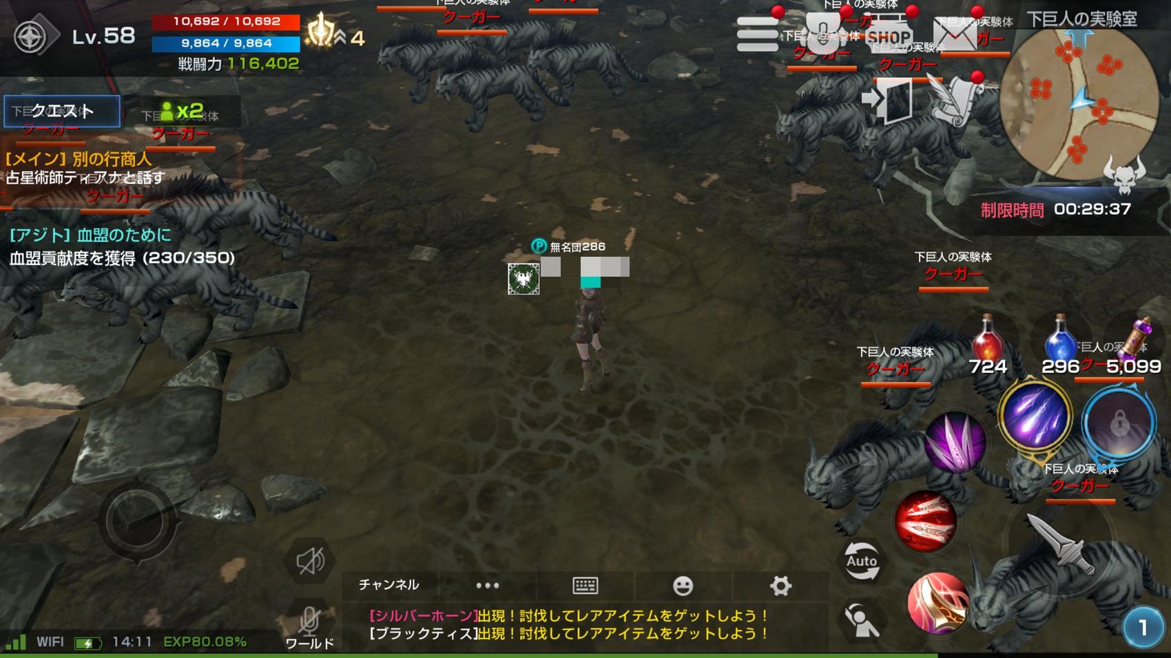 リネレボ【攻略】: レア召喚石でモンスターコアを大量ゲット!