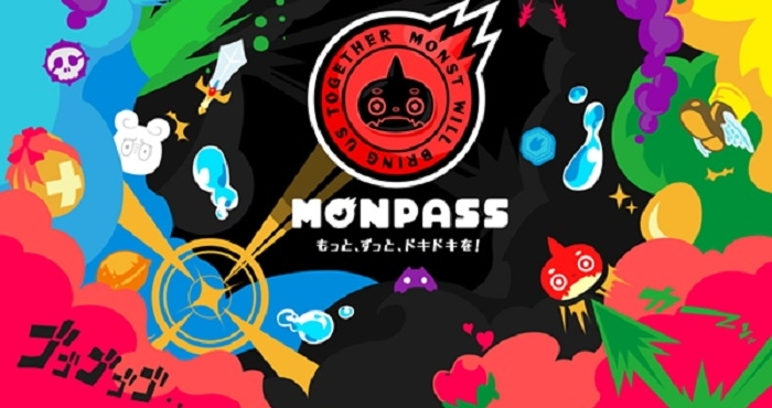 「モンスト  モンパス」の画像検索結果