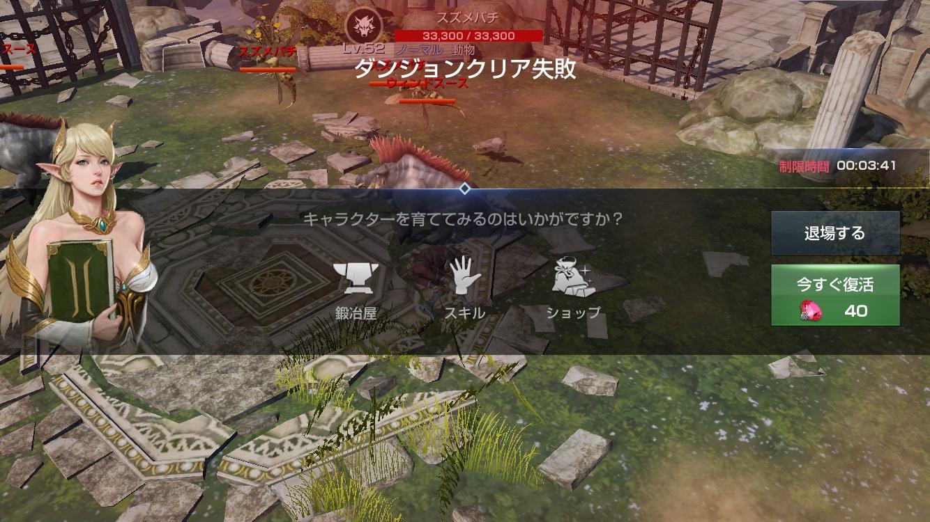 リネレボ【攻略】:  イベントで大量ゲット!? 強化スクロールの入手方法まとめ