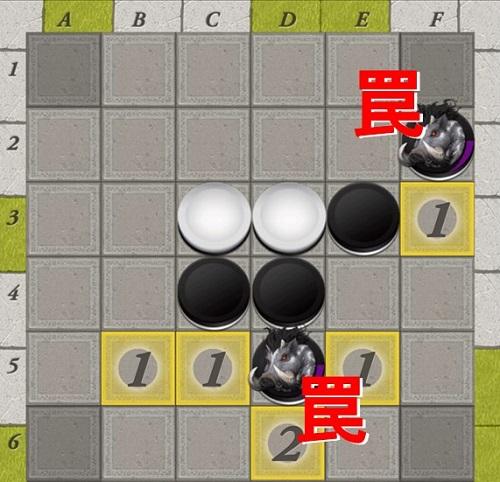 【PR】逆転オセロニア【攻略】: 魔駒特有のスキルで畳み掛ける!魔属性デッキを紹介