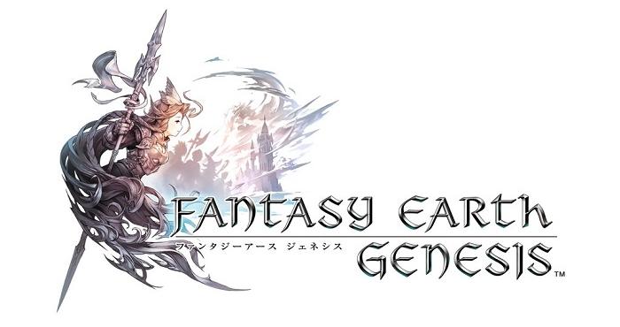 1_FEG_logo(1)