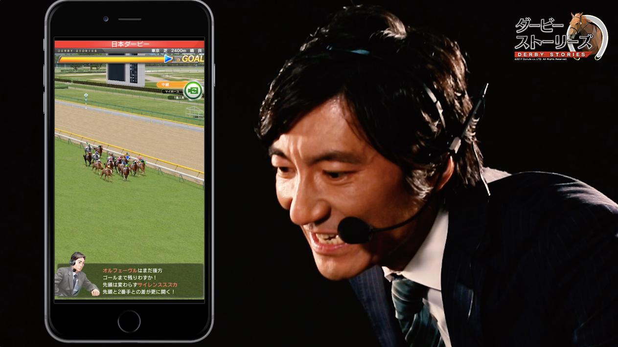 『ダービーストーリーズ』で中野雷太アナウンサーのインタビュー動画が公開!