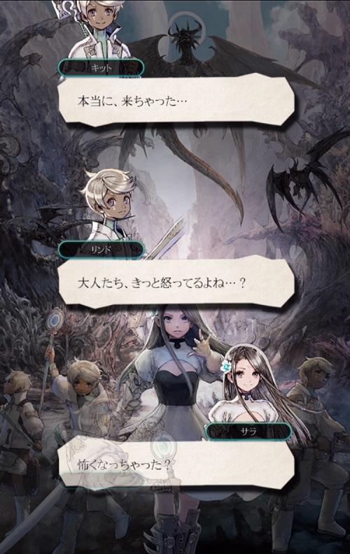 テラバトル2【ゲームレビュー】