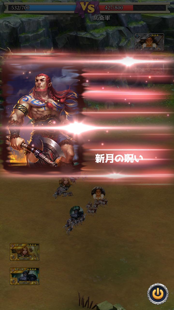 『Ragnarok~ヴァルハラサーガ~』を先行プレイ! 大戦乱を予感させる本格ストラテジー【ゲームプレビュー】