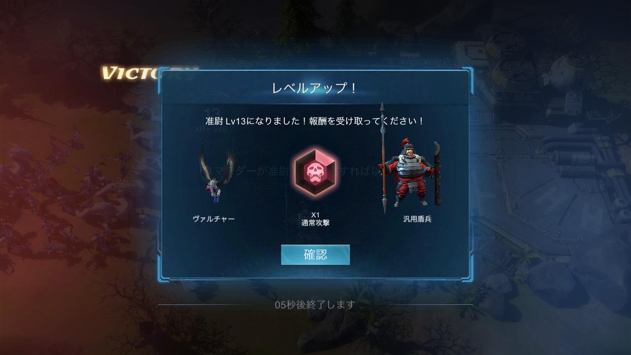 Art of War: Red Tides【ゲームレビュー】
