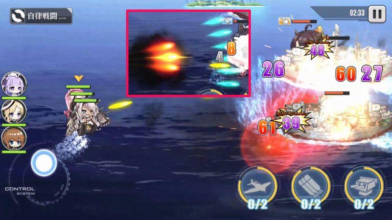 アズールレーン【攻略】: 艦隊を強くするための育成要素をまとめて解説!