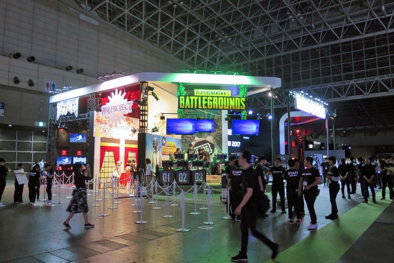 [黒川文雄のゲーム非武装地帯] 第46回: TGS2017に見たエンタテインメントの良心とは