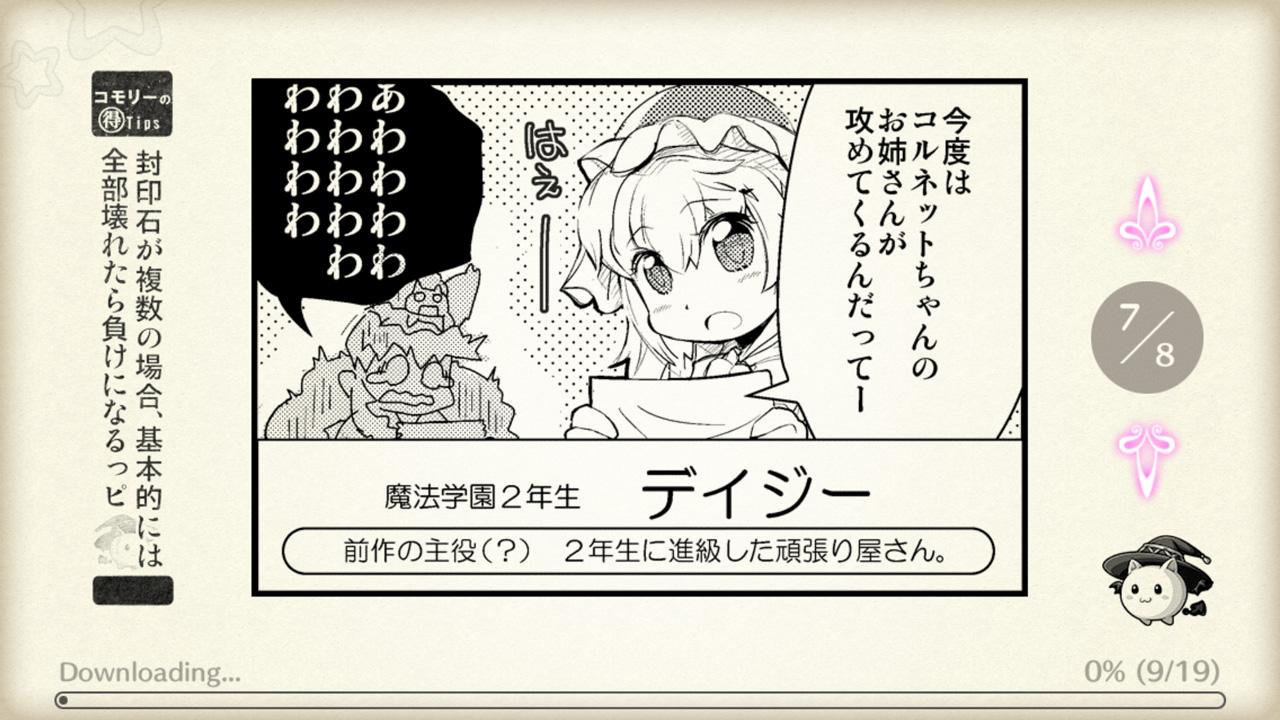 ディフェンスウィッチーズ2【ゲームレビュー】