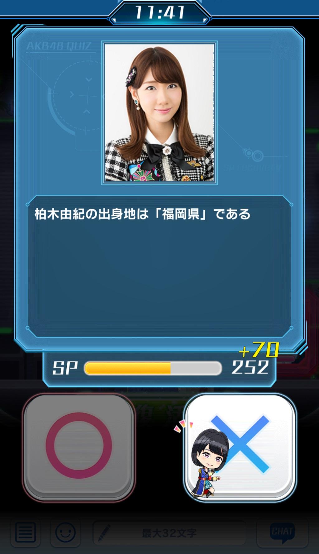 AKB48ステージファイター2 バトルフェスティバル【ゲームレビュー】