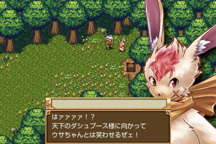 幻想クロニクル(有料版)