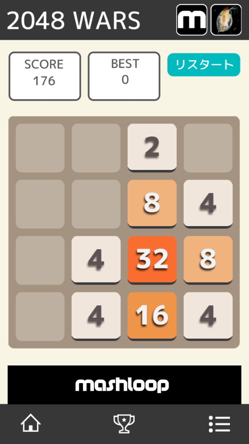 2048WARS