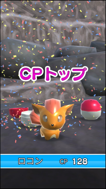 『ポケモン』のアクションゲーム『ポケランド』で「みんなで新αテスト」を実施!
