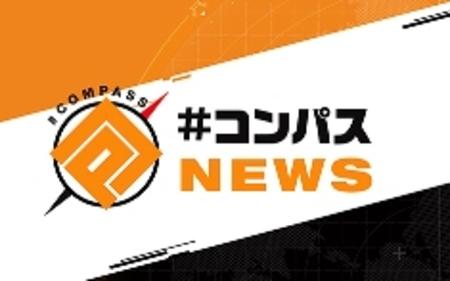 #コンパス【ニュース】: 1周年記念のリアルイベント「#コンパスフェス」を12月17日に開催!