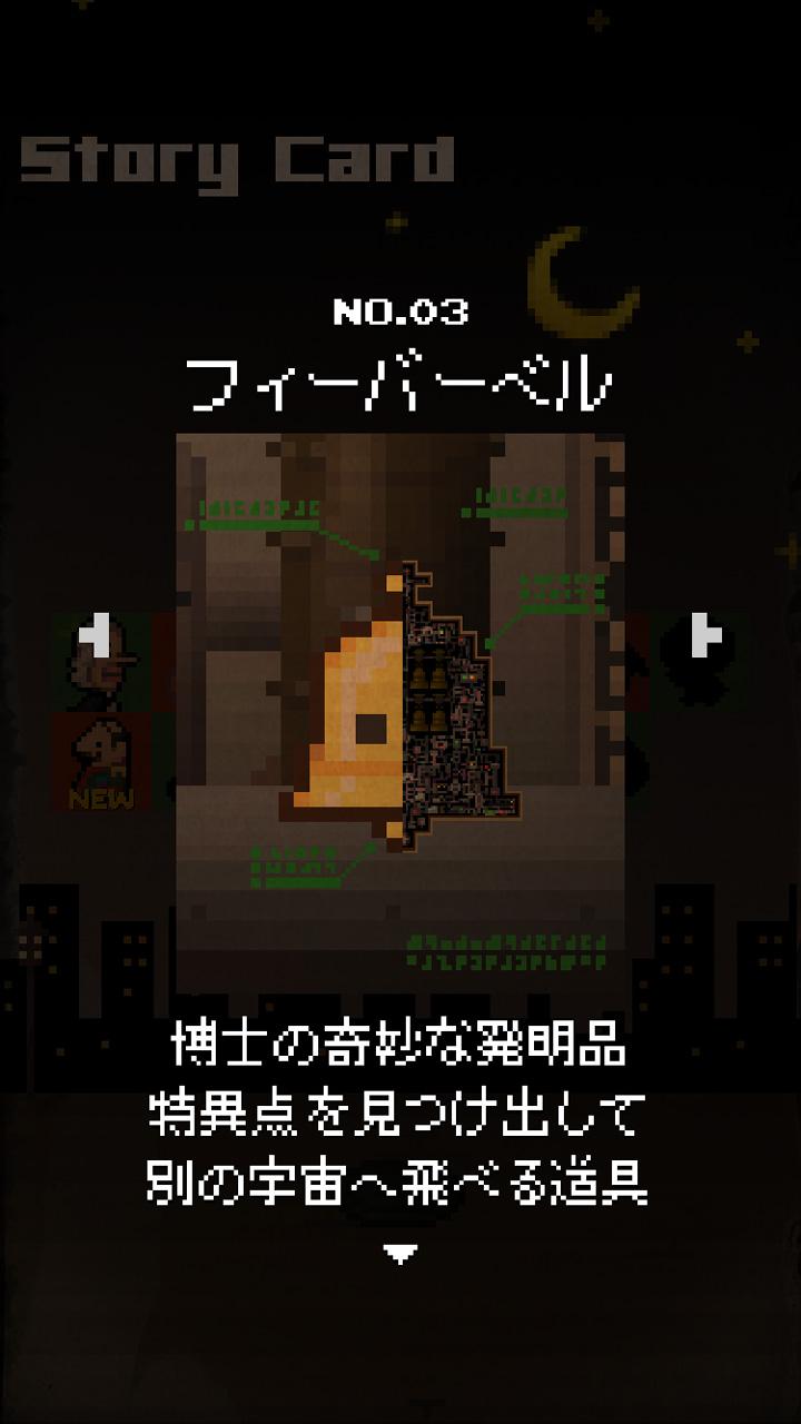 Million Onion Hotel【ゲームレビュー】