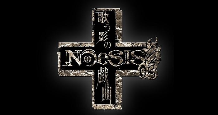 noesis_3_logo_new