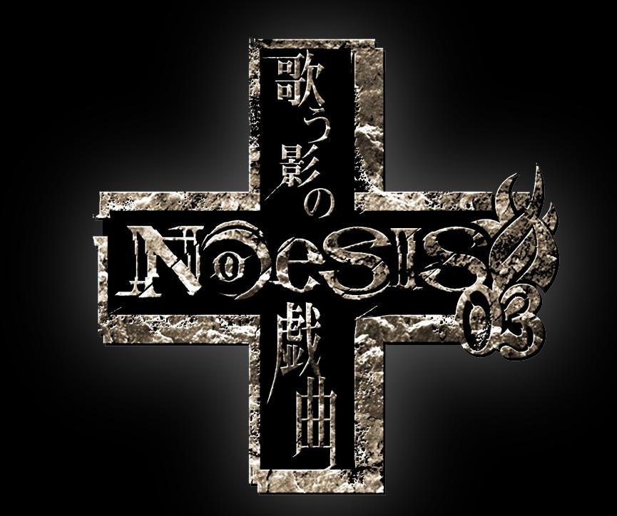 NOeSIS 嘘を吐いた記憶の物語