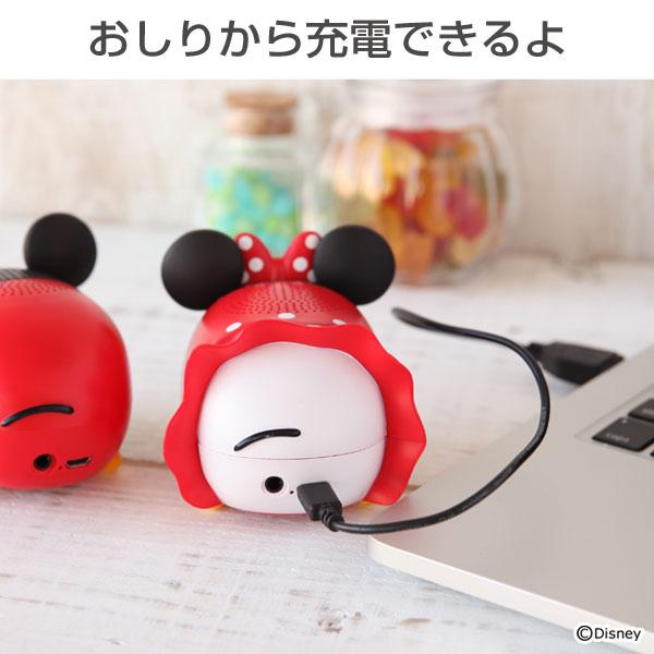 『ディズニー ツムツム』のツム型ミニスピーカーが発売!