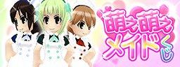『メタルサーガ ~荒野の方舟~』で「Happy!ハロウィンキャンペーン」を開催!