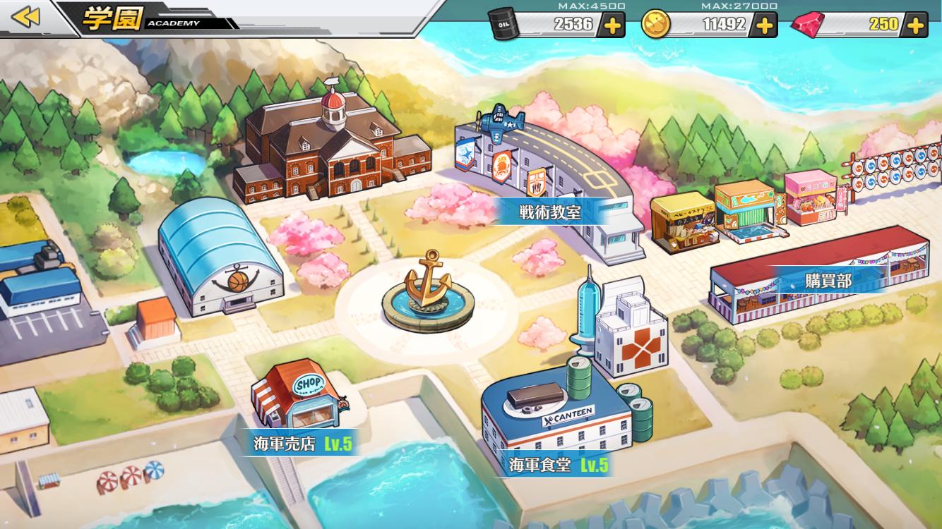 中国製スマホゲーム『アズールレーン』にむしろヲタ文化の世界への広がりを見る