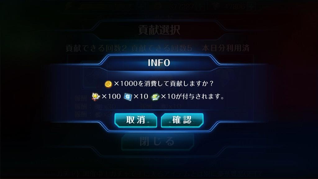 スタートリガー【攻略】: レア装備もゲット!報酬盛りだくさんのリーグ戦入門