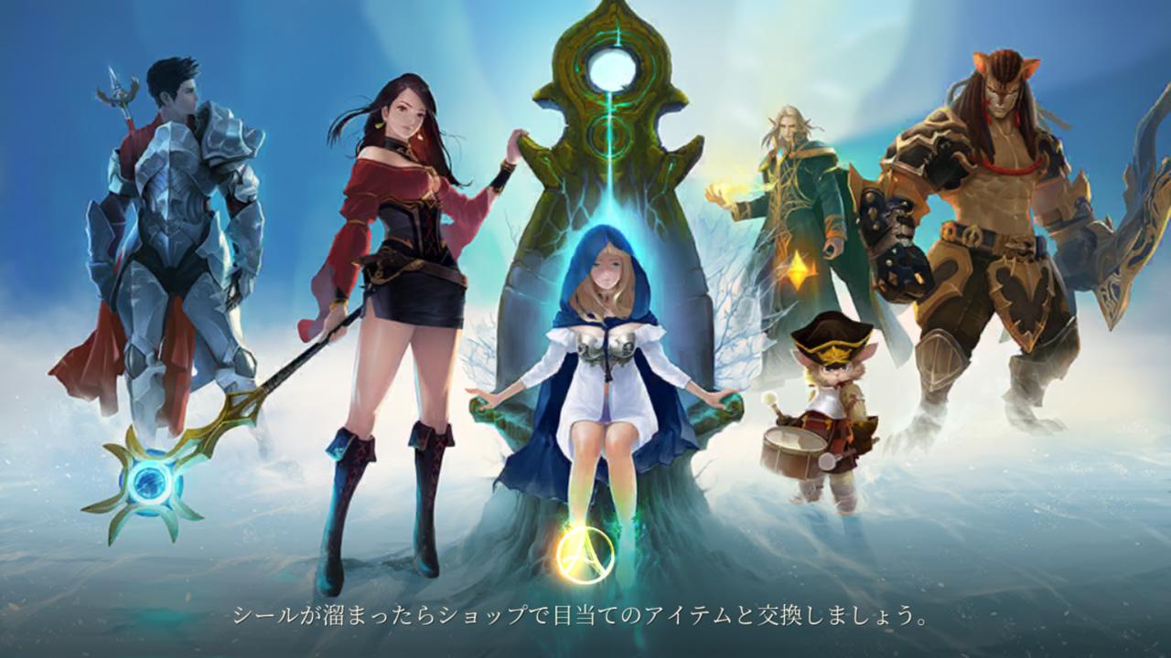 ArcheAge BEGINS【ゲームレビュー】