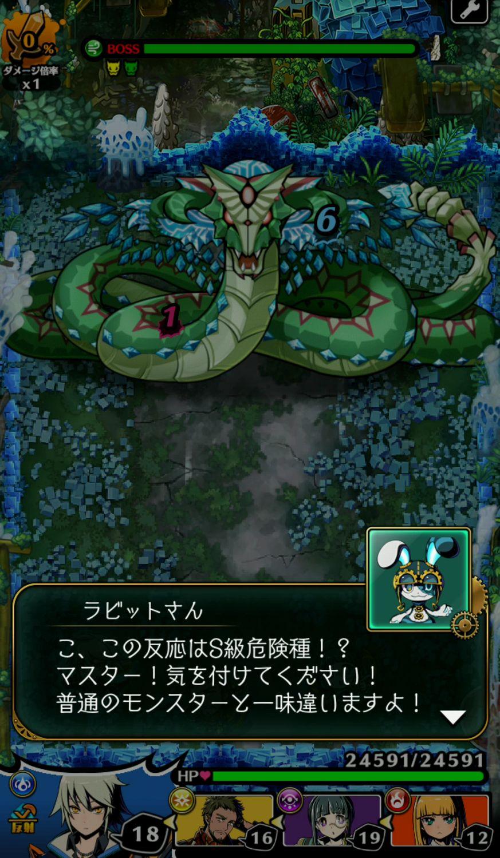 グラフィティスマッシュ【ゲームレビュー】