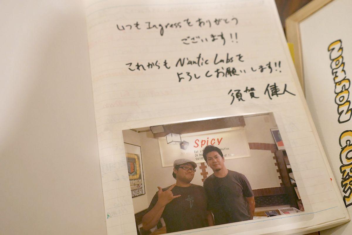 【Ingressめし】第3回: スパイシーXMたっぷり!大阪日本橋のカレー店「NOMSON CURRY」