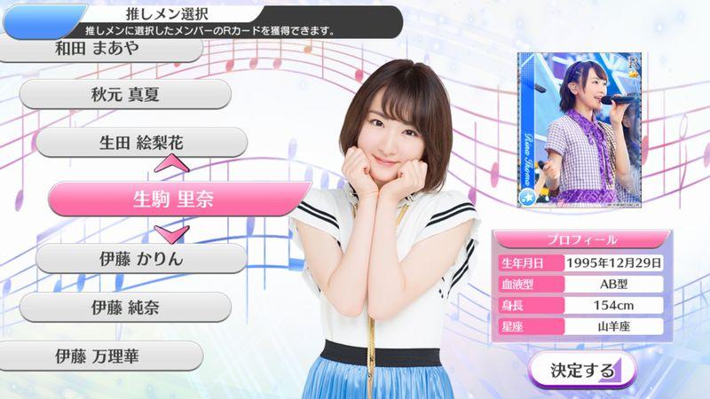 乃木坂46 リズムフェスティバル