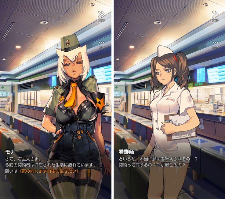 デスティニーチャイルド【ゲームレビュー】