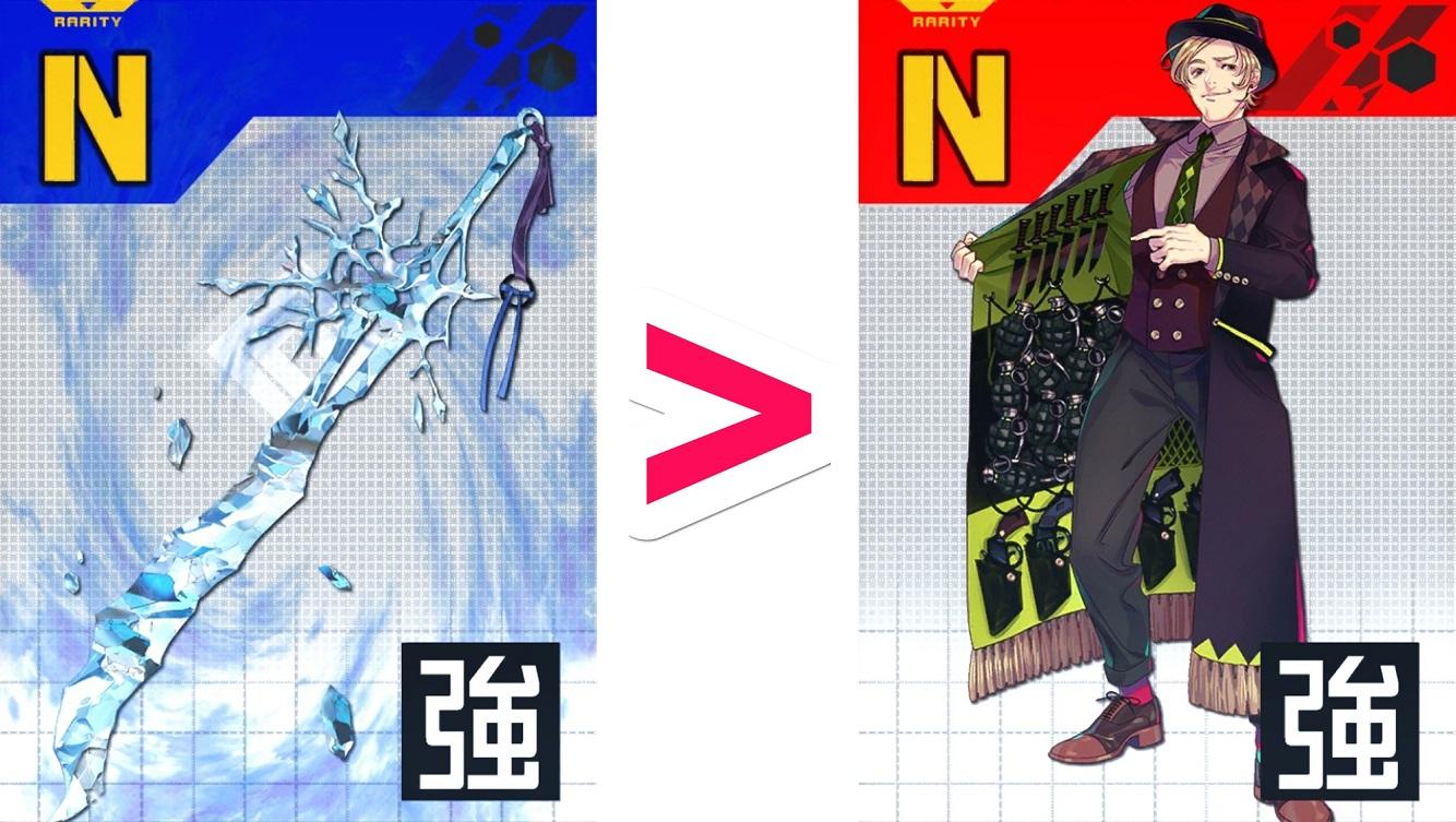 #コンパス【攻略】: 双挽乃保のおすすめデッキ・立ち回りまとめ【12/3更新】