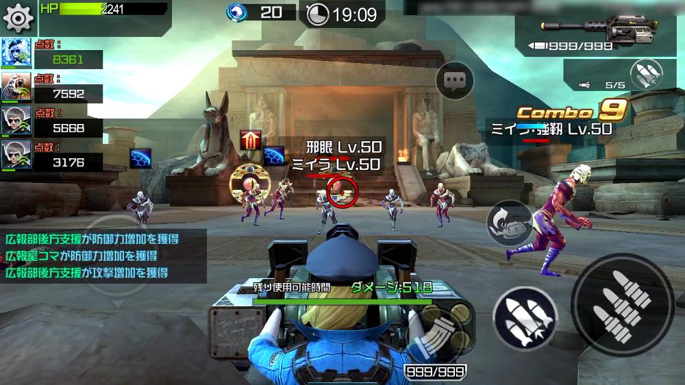 『HIDE AND FIRE』の共闘モードに新ステージ「金字塔奪還」が実装!新傭兵&新銃器も追加