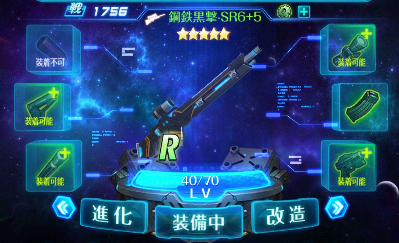 スタートリガー【攻略】: Appliv Games編集部のおすすめ武器を大紹介!