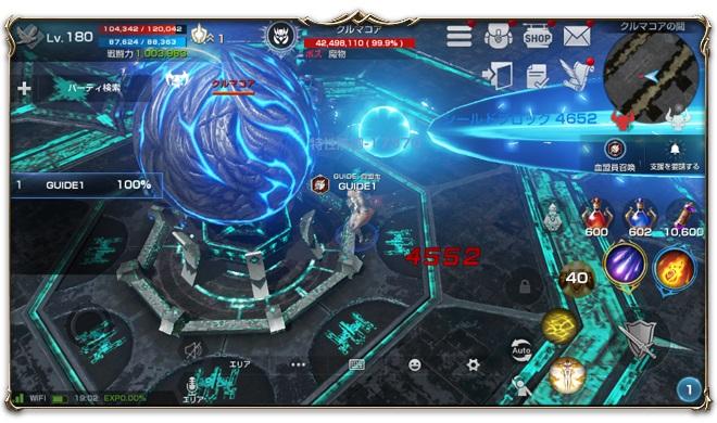 『リネージュ2 レボリューション』が大型アップデート!新領地や新血盟ダンジョンも追加