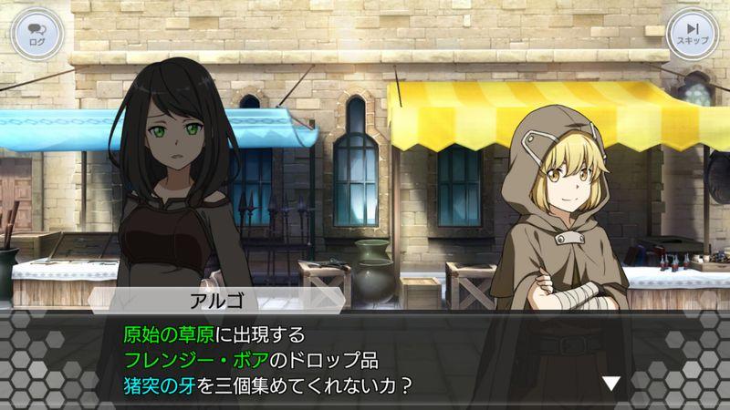 ソードアート・オンライン インテグラル・ファクター【ゲームレビュー】