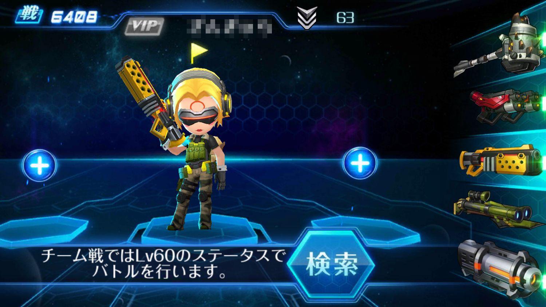 スタートリガー【攻略】: 実践的な武器の組み合わせはコレだ!