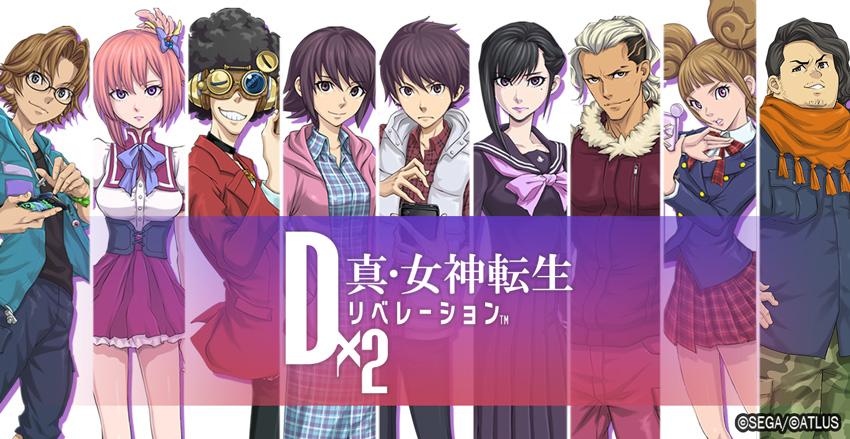 『D×2 真・女神転生リベレーション』が事前登録者数25万人突破!OPムービーを本日公開!