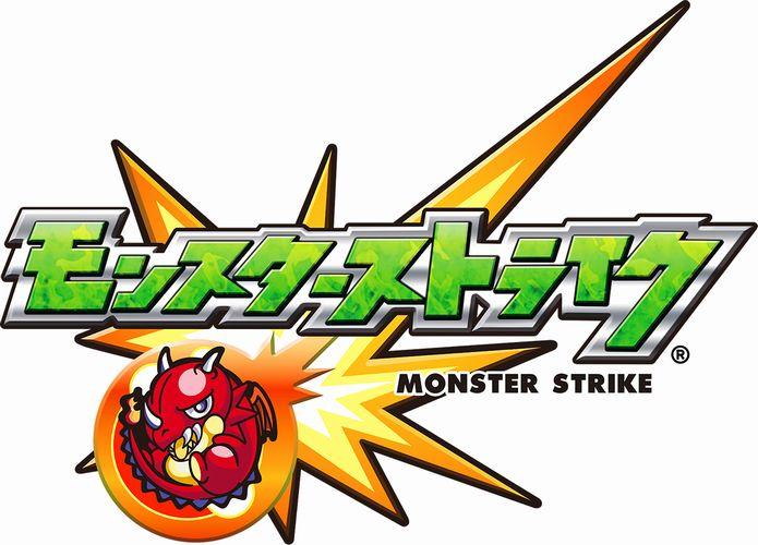 『モンスターストライク』のプロライセンス第一号を「闘会議2018」で発行予定!
