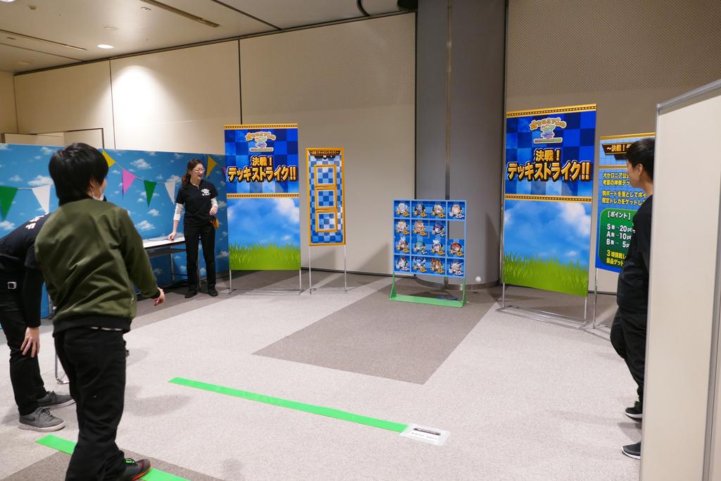 2017年リアルイベントの締めくくり!「オセロニアンの宴 SPECIAL TOURS」東京会場レポ