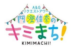ロードモバイル【ニュース】: 12月22日より「ローモバ ドリームチャレンジ」が開催!